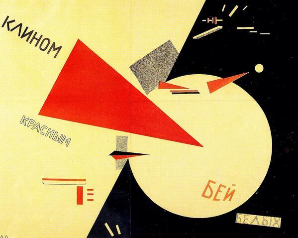 リシツキー「赤い楔で白を打て」